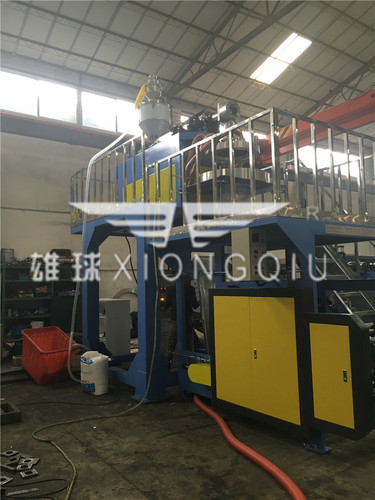 900mm PP Film Blowing Machine
