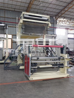 1600型PVC热收缩膜吹膜机
