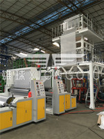 1300mm HDPE ABA Film Blowing Machine