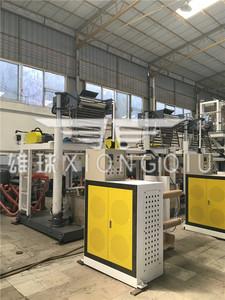 600型PVC热收缩膜吹膜机