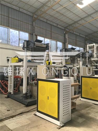 600mm PVC Heat Shrinkable Film Blowing Machine
