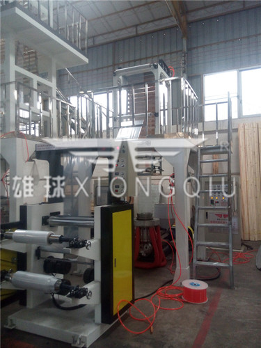 FM-600 Single Layer Film Blowing Machine